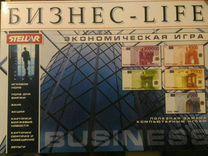 Монополия Бизнес-Life торг