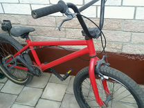 "Haro Downtown (2015) (20. 3""; SG Red)"