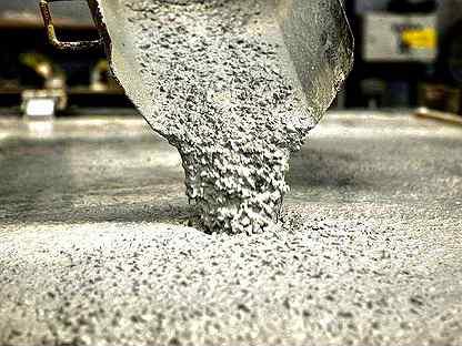 Купить бетон в красноярске недорого заказать бетон в луганске