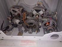 Двигатели для стиральных машин — Бытовая техника в Волгограде