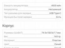Продаётся телефон SAMSUNG A 30,2019г. выпуска