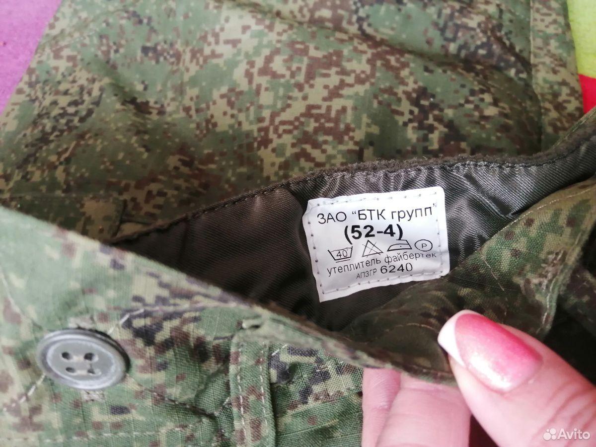Штаны, зимние новые камуфляжные  89009937451 купить 3