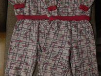 Продам теплые пижамы Союзтрикотаж (Сделано в спб)