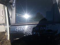 Форд s max