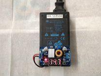 Блок питания регулируемый 1-14вольт ток 3 ампера
