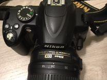Фотоаппарат Nikon D3000 c ранцем