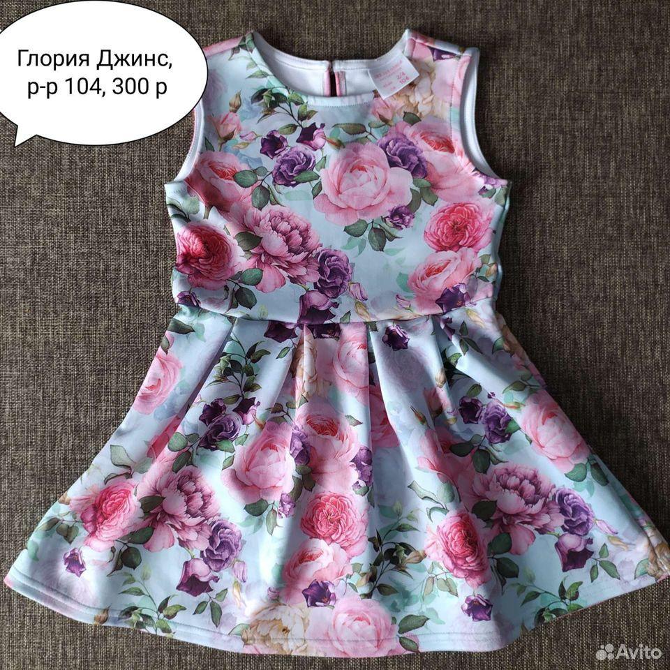 Платье  89223590033 купить 1