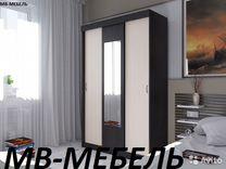 Шкаф Басёк