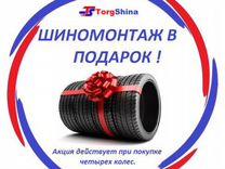 195/65 R15 91T Pirelli Formula Ice Новое — Запчасти и аксессуары в Белгороде