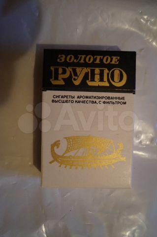 Сигареты золотое руно ароматизированные где купить в москве куплю сигареты оптом парламент