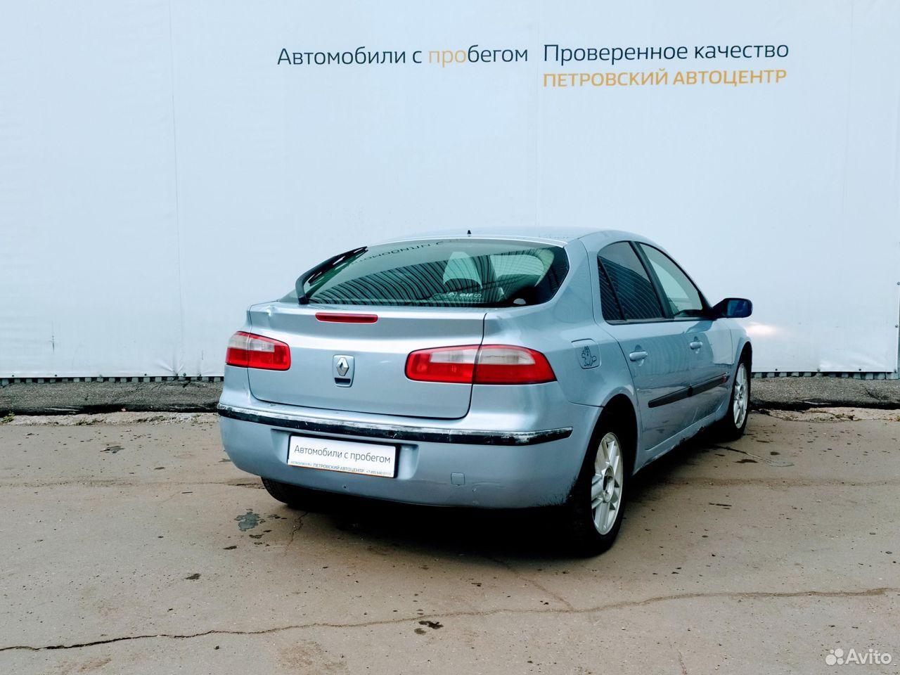Renault Laguna, 2002  84954871002 купить 4