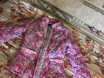 Куртка на весну -осень