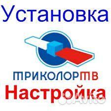 Триколор Тв 095 Мастера Менеджеры