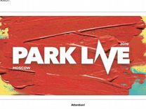 3 абонемента на park live 12,13,14 июля