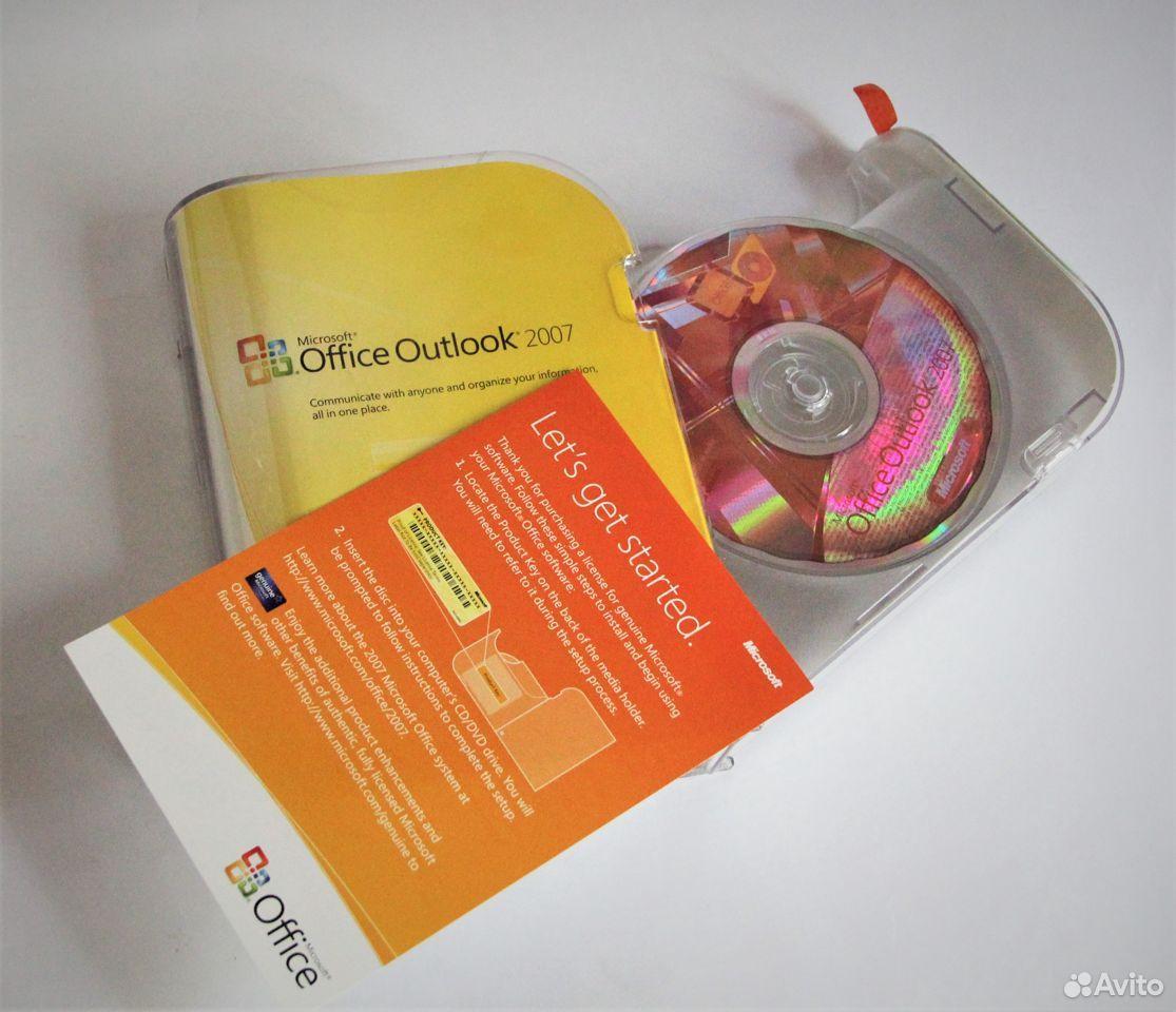 Microsoft Outlook 2007 BOX Лицензия  89610747575 купить 1