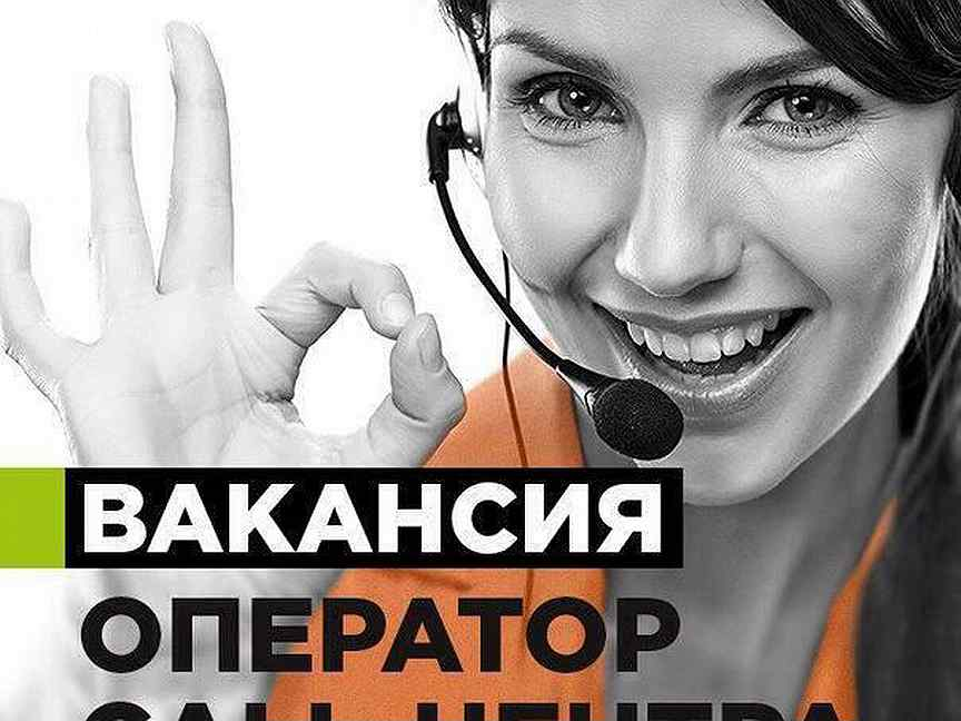 Оператор на телефоне удаленная работа в москве фрилансеры искать