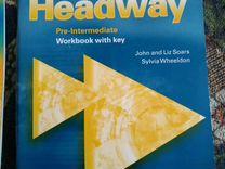 Учебник по английскому языку с тетрадью