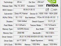 Zotac GTX 670 2GB