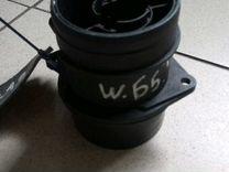 Дмрв, датчик расхода воздуха Vw Пассат Б5 + Ауди