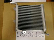 Land rover range rover Радиатор дополнительный