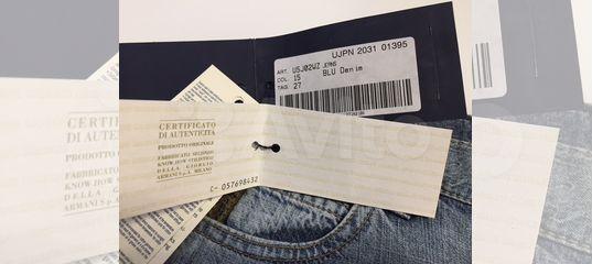 cd3e611a28ae Новые женские джинсы Armani jeans р.27 купить в Москве на Avito —  Объявления на сайте Авито