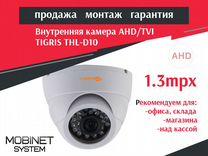 Камера видеонаблюдения THL-D10 оптом — Аудио и видео в Казани