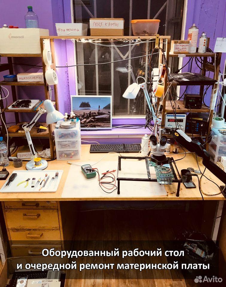 Ремонт Ноутбуков Ремонт Компьютеров На Дому. Прайс  89650358034 купить 10
