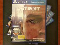 God of War/ Detroit/ Horizon/ The last of us