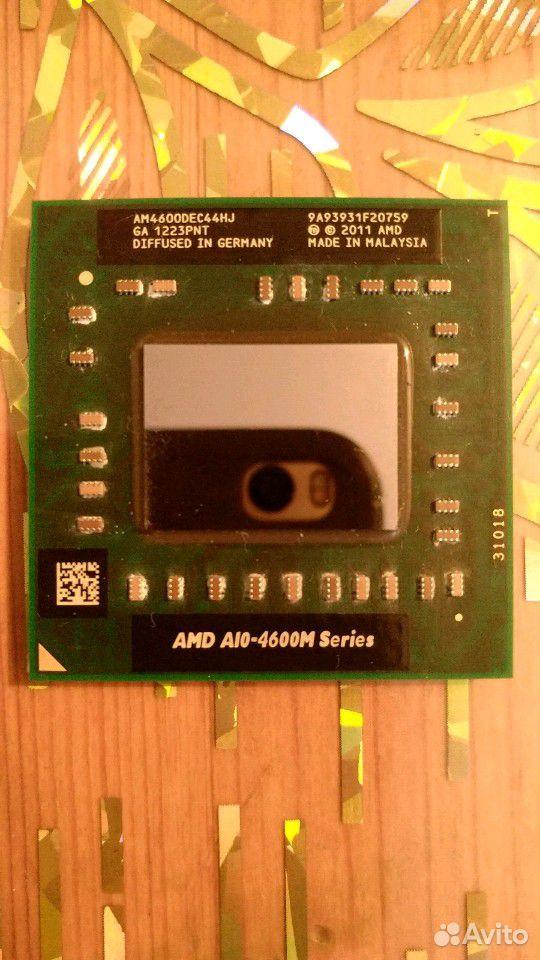 Процессор  89221131903 купить 1