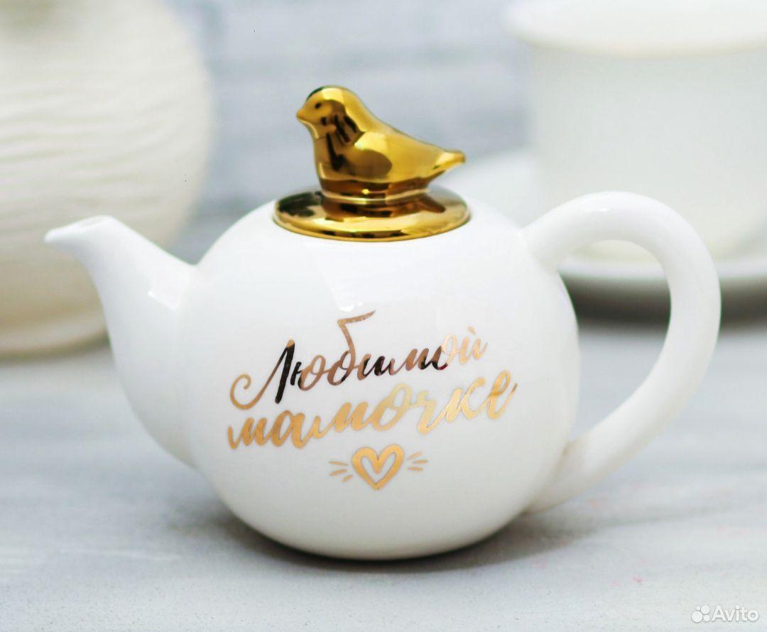Заварочный чайник Любимой мамочке  89224470063 купить 1