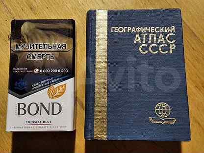Купить сигареты ссср на авито одноразовая электронная сигарета udn u9