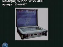 Экспокамера Winon WSS-400