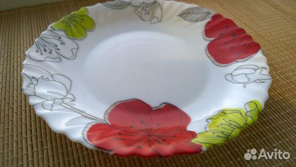 Plate  89080278197 buy 5