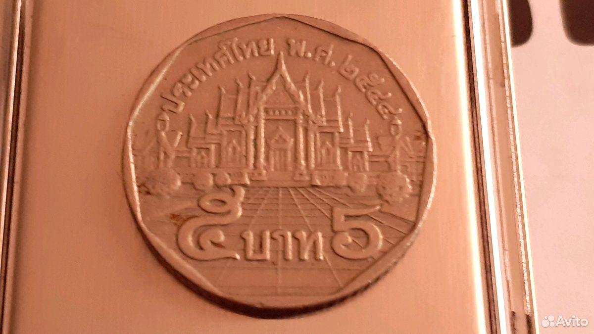 Монета 5 бат Тайланд Рама IX  89630411273 купить 2