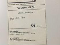 Протерм Protherm 60 PLO котел газовый одноконтурны