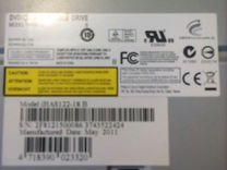 CD/DVD привод