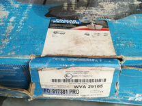 917381PRO fomar friction Комплект дисковых колод