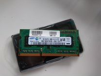 Оперативная память 1Gb