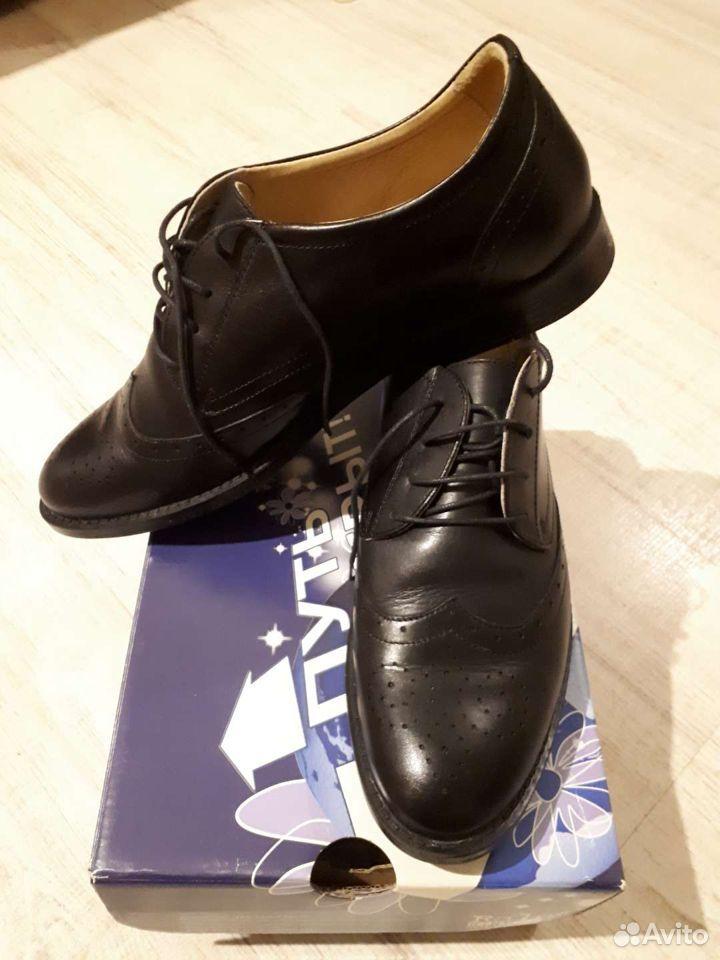 Туфли Ralf Ringer  89191737852 купить 3