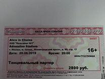 Билет на Alice in Chains в Москве 20 июня