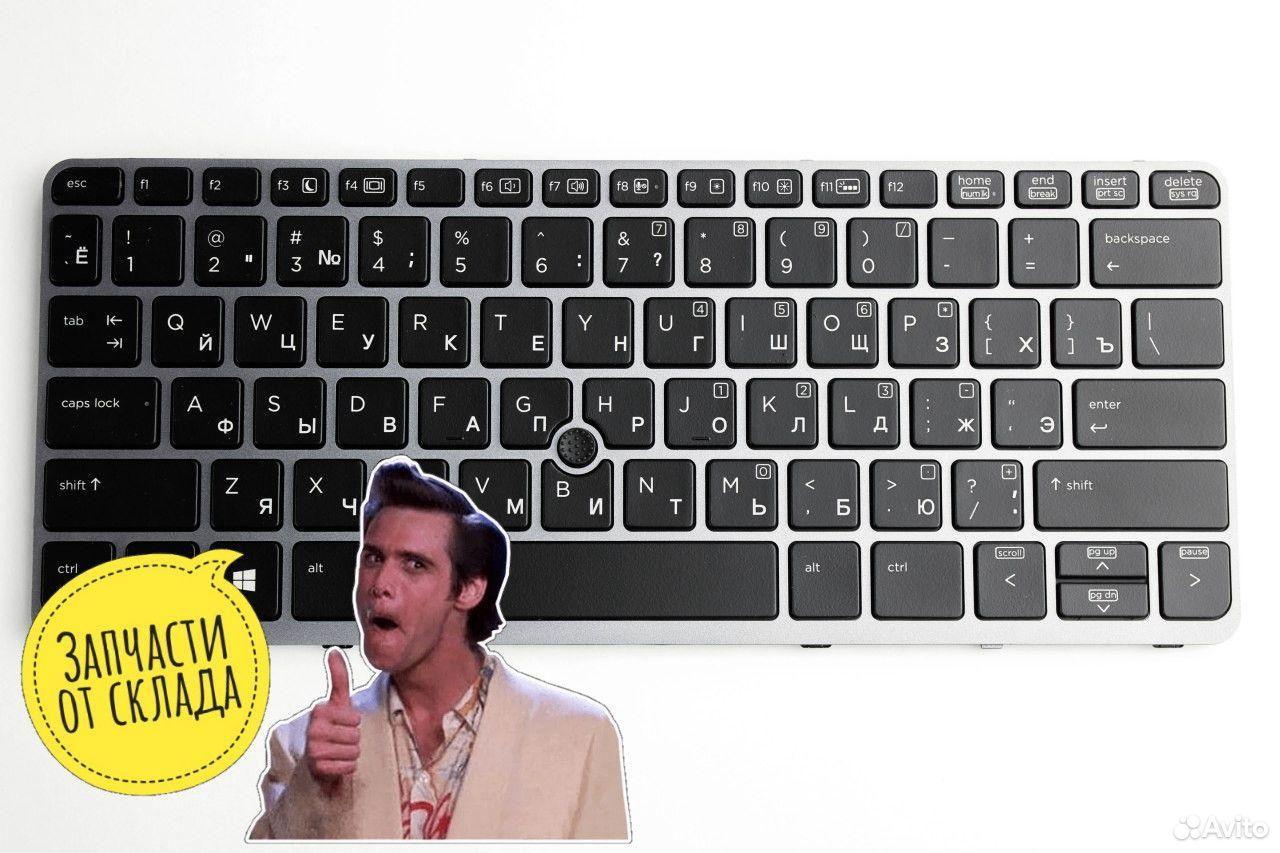 Клавиатура для HP 720 G1 820 G2