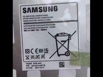 Аккумулятор для планшета SAMSUNG
