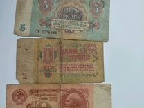 Банкнота рубль