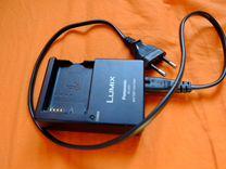 Зарядное устройство Panasonic DE-A94