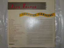 "Винил Dave Travis, ""Tonpress"""