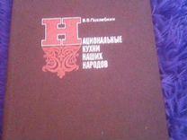 Книги и брошура