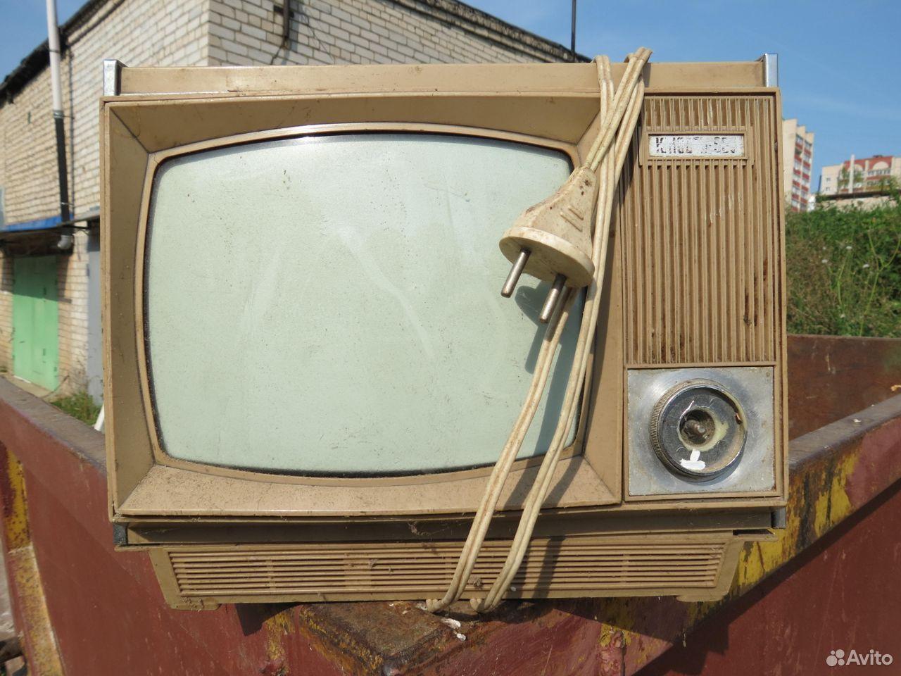 Телевизор 89517026025 купить 1