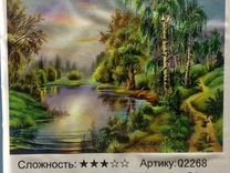 Картина по номерам Тропинка у реки