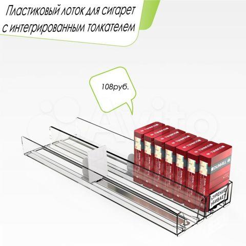 Ростов купить блок сигарет купить табак на развес для сигарет во владимире