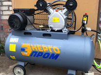 Воздушный компрессор Новый 100л